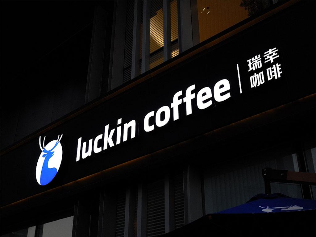 Lucking Coffe Starbucks Chino