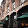 Patentes Starbucks