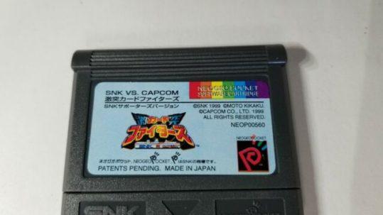 Capcom patentes