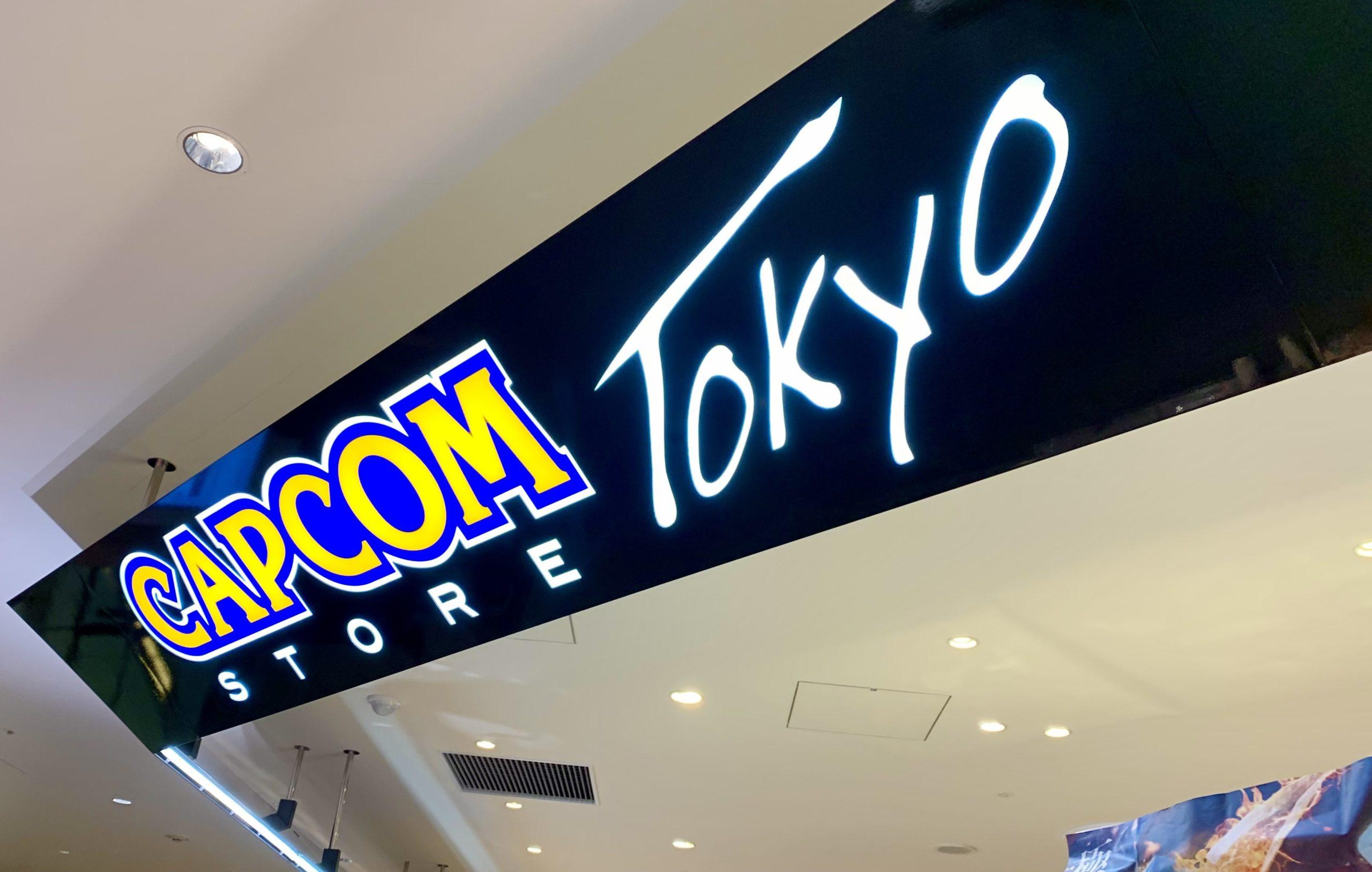 https://antoniotajuelo.com/es/tienda-capcom-en-tokio/cartel-de-la-tienda-capcom-en-tokio