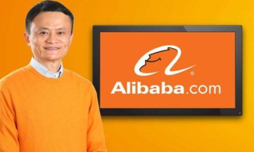 alibaba marcas